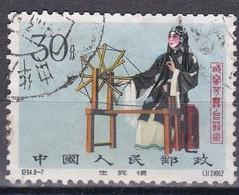 VR China 1962 - Mi.Nr. 654 - Gestempelt Used - Usados
