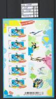 ANNEE 2009. SPLENDIDE LOT DE LUXE BLOC FEUILLET  Non Pliée, Neuf (**) N° BF 268 Gomme D'origine. Côte 12.00 €.. - Unused Stamps