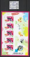 ANNEE 2009. SPLENDIDE LOT DE LUXE BLOC FEUILLET  Non Pliée, Neuf (**) N° BF 269 Gomme D'origine. Côte .27.60 €.. - Unused Stamps