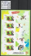 ANNEE 2009. SPLENDIDE LOT DE LUXE BLOC FEUILLET  Non Pliée, Neuf (**) N° BF 270 Gomme D'origine. Côte .27.60 €.. - Unused Stamps