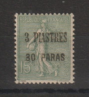 Levant 1920 N° 39 Neuf Charn. MH - Unused Stamps