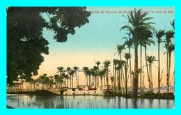 A820 / 387 Egypte Abords De L'Avenue De Gezireth Pendant La Crue Du Nil ( Timbre ) - Ohne Zuordnung