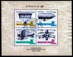 HUNGARY 1967 AEROFILA '67 Exhibition I Block Used.  Michel Block 57 - Gebraucht