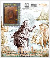 Armenia 2016 MS - 350th Anniversary Of The First Bible In Armenian Printed By Voskan Yerevantsi - Armenia