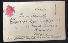 Bulgarie 1943 Catalogue 1942 Expédié Timbré Vers Bruxelles - Covers & Documents