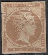 GREECE 1861-62 Large Hermes Head Fine Provisional Athens Prints 2 L Bistre Vl. 15 / H 10 II A MNG - Ongebruikt