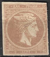 GREECE 1875-80 Large Hermes Head On Cream Paper 2 L Deep Grey Bistre Vl. 62 / H 48 A - Gebruikt