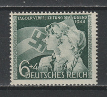 GERMANY REICH WWII 1943 Mi 843 MNH Day Of Youth Obligation - Unused Stamps