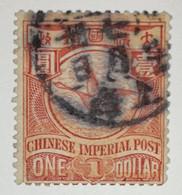 One Dollar Chinese Imperial Post 1898 - Gebruikt