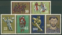 Jugoslawien 1963 Kunstgegenstände 1057/62 Postfrisch - Unused Stamps