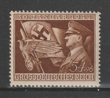 GERMANY REICH WWII 1944 Mi 865 MNH Hitler - Unused Stamps