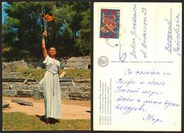 Greece Olympia Olympic Flame Girl Nice Stamp #22763 - Greece