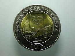 China 10 Yuan 1999 - China