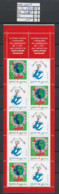 ANNEE 2007. SPLENDIDE LOT DE LUXE CARNET CROIX ROUGE. Non Pliée, Neuf (**) N° BC 3991, Gomme D'origine. Côte 27.50 €. - Unused Stamps