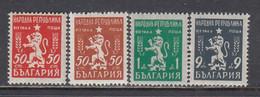 Bulgaria 1948 - Coat Of Arms, YT 594/96, Neufs** - Ungebraucht