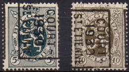 PO5747B - 5812B COURT 1930 ST ETIENNE - Roller Precancels 1930-..