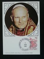 Carte Commémorative Pélerinage Du Pape Jean Paul II John Paul II à Lisieux 14 Calvados Europa 1980 - Päpste