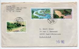 - Lettre SHANGHAI (Chine) Pour RUEIL-MALMAISON (France) 20.4.1993 - Bel Affranchissement Philatélique - - Lettres & Documents