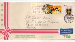 - Lettre HONG KONG Pour SURESNES (France) 2.2.1996 - Bel Affranchissement Philatélique - - Lettres & Documents
