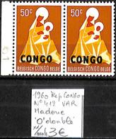 [848976]TB//**/Mnh-Congo 1960 - N° 412-VAR, Madone, 'O' Doublé, Religions & Croyances - 1947-60: Ongebruikt