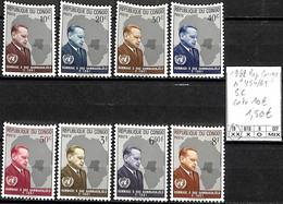 [849007]TB//**/Mnh-c:10e-Republique Du Congo 1962 - N° 454/61, SC, Personnalités, SNC - Republiek Congo (1960-64)