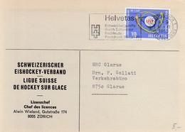 Carte Commerciale De La Ligue Suisse De Hockey Sur Glace, à Destination De Glarus 1965 - Cartas