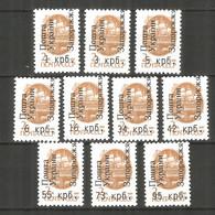 Ukraine Zaporizhzhia Local Overprint 1992 Mint Stamps MNH(**) - Ukraine