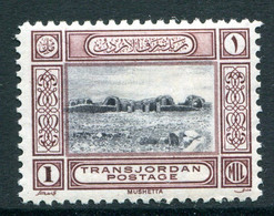 Transjordan 1933 Pictorials - 1m Mushetta HM (SG 208) - Jordanie