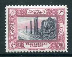 Transjordan 1933 Pictorials - 2m Nymphaeum, Jerash HM (SG 209) - Jordanie