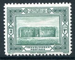 Transjordan 1933 Pictorials - 3m Kasr Kharana HM (SG 210) - Jordanie