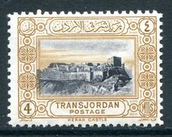 Transjordan 1933 Pictorials - 4m Kerak Castles HM (SG 211) - Jordanie