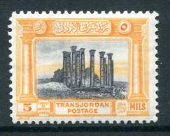 Transjordan 1933 Pictorials - 5m Temple Of Artemis, Jerash HM (SG 212) - Jordanie