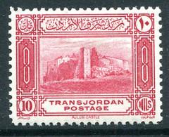 Transjordan 1933 Pictorials - 10m Ajlun Castle HM (SG 213) - Jordanie