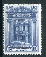 Transjordan 1933 Pictorials - 15m The Khazneh At Petra HM (SG 214) - Jordanie