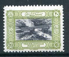 Transjordan 1933 Pictorials - 20m Allenby Bridge Over The Jordan HM (SG 215) - Jordanie