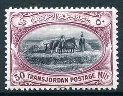 Transjordan 1933 Pictorials - 50m Threshing Scene HM (SG 216) - Jordanie
