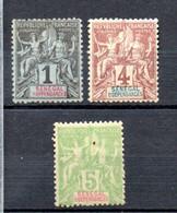 W-8  Sénégal N° 8, 10 Et 11 *   A Saisir !!! - Senegal (1960-...)