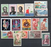 W-9 Sénégal PA Année Complète 1970 N° 81 à 96 **  A Saisir !!! - Sénégal (1960-...)