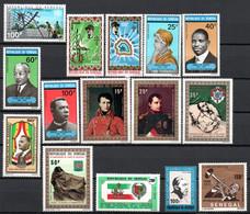 W-9 Sénégal PA Année 1971 N° 97 à 112 **  Sauf 111 A Saisir !!! - Sénégal (1960-...)