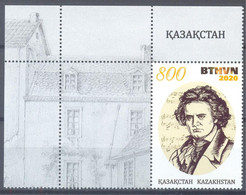 KAZAKHSTAN (WER4539) - Andere