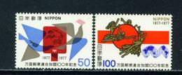 JAPAN  -  1977 UPU Set Never Hinged Mint - Ungebraucht