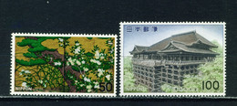 JAPAN  -  1977 National Treasures Set Never Hinged Mint - Nuevos