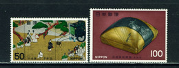 JAPAN  -  1978 National Treasures Set Never Hinged Mint - Nuevos