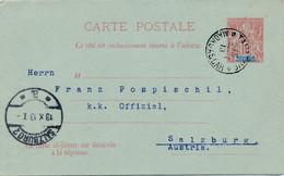 CARTE  REPONSE ENTIER POSTAL 10C TAMATAVE MADAGASCAR SALZBURG - Lettres & Documents