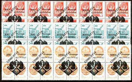 UDMURTIA - 1992 - Chess #1, O/p On 60 USSR - Perf 15v Set - Mint Never Hinged - Private Issue - Unclassified