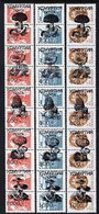 UDMURTIA - 1992 - Fungi, O/p On 30 USSR - Perf 15v Set - Mint Never Hinged - Private Issue - Unclassified