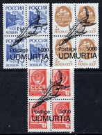 UDMURTIA - 1992 - Sea Mammals, O/p On 12 USSR - Perf 4v Set - Mint Never Hinged - Private Issue - Unclassified