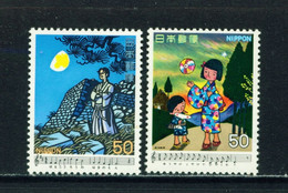JAPAN  -  1979 Songs Set Never Hinged Mint - Ungebraucht