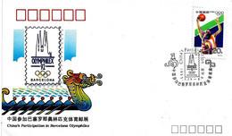 CINA - 1992 Olimpiadi Di Barcellona OLIMPHILEX Su Busta Fdc - 4041 - Verano 1992: Barcelona