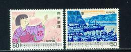 JAPAN  -  1980 Songs Set Never Hinged Mint - Ungebraucht